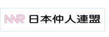 日本仲人連盟
